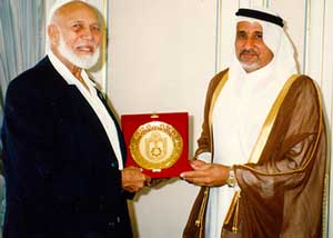 ترجمة فارس الاسلام الشيخ احمد ديدات Award2.jpg